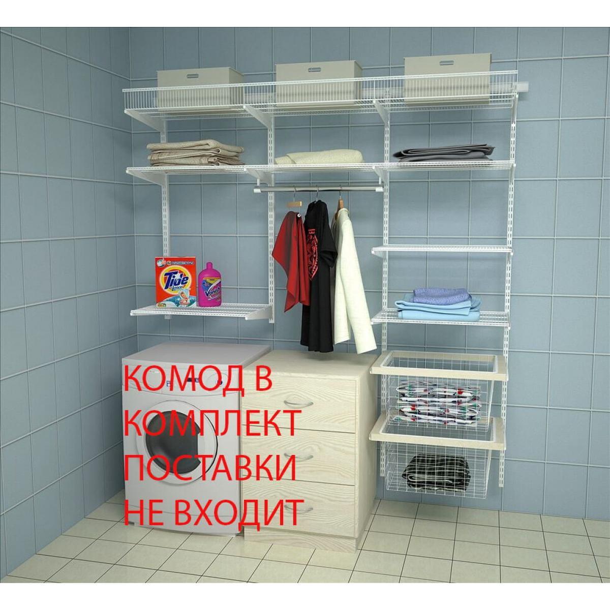 Прачечная - от компании ПАРУС  №1