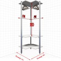 Угловая Гардеробная №0-1 Открытая гардеробная система