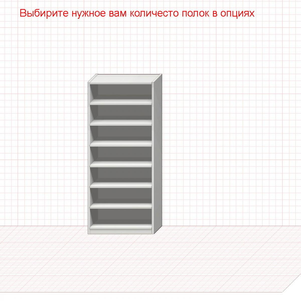 Шкаф гардеробный №10