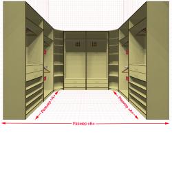 Угловая классическая гардеробная №U2x2-b