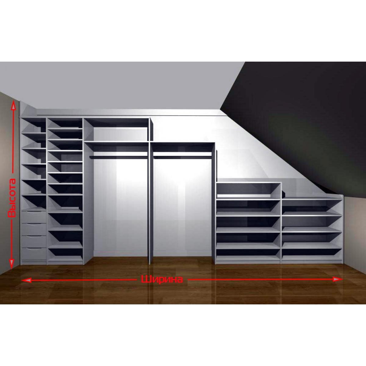 Мансардная гардеробная комната №1