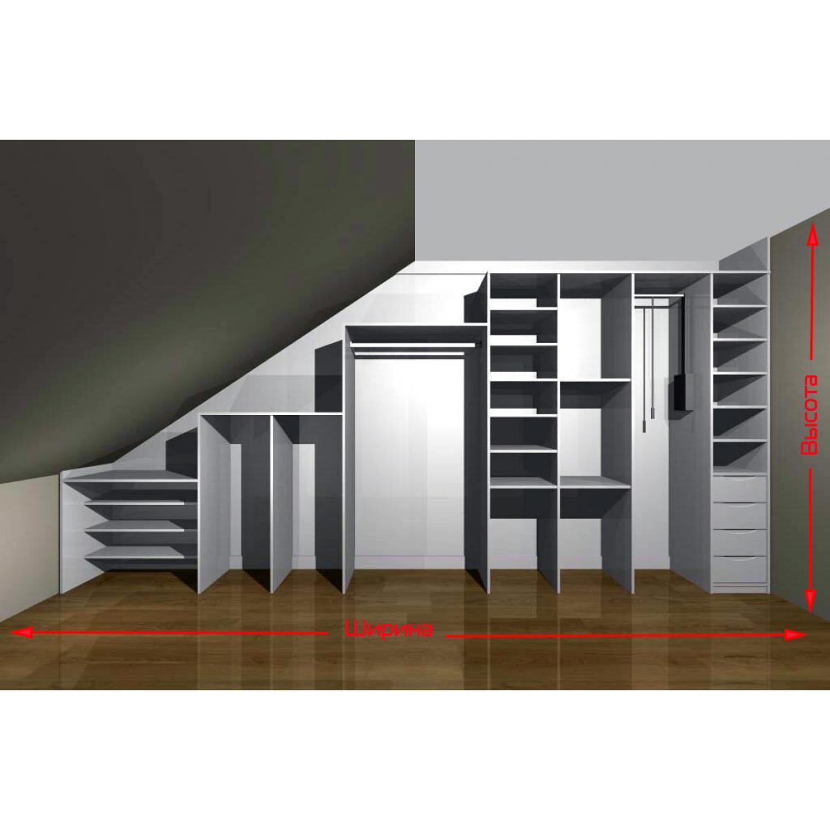 Мансардная гардеробная комната №4