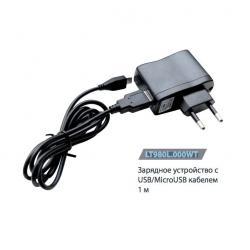 Зарядное устройство с USB кабелем 1 м