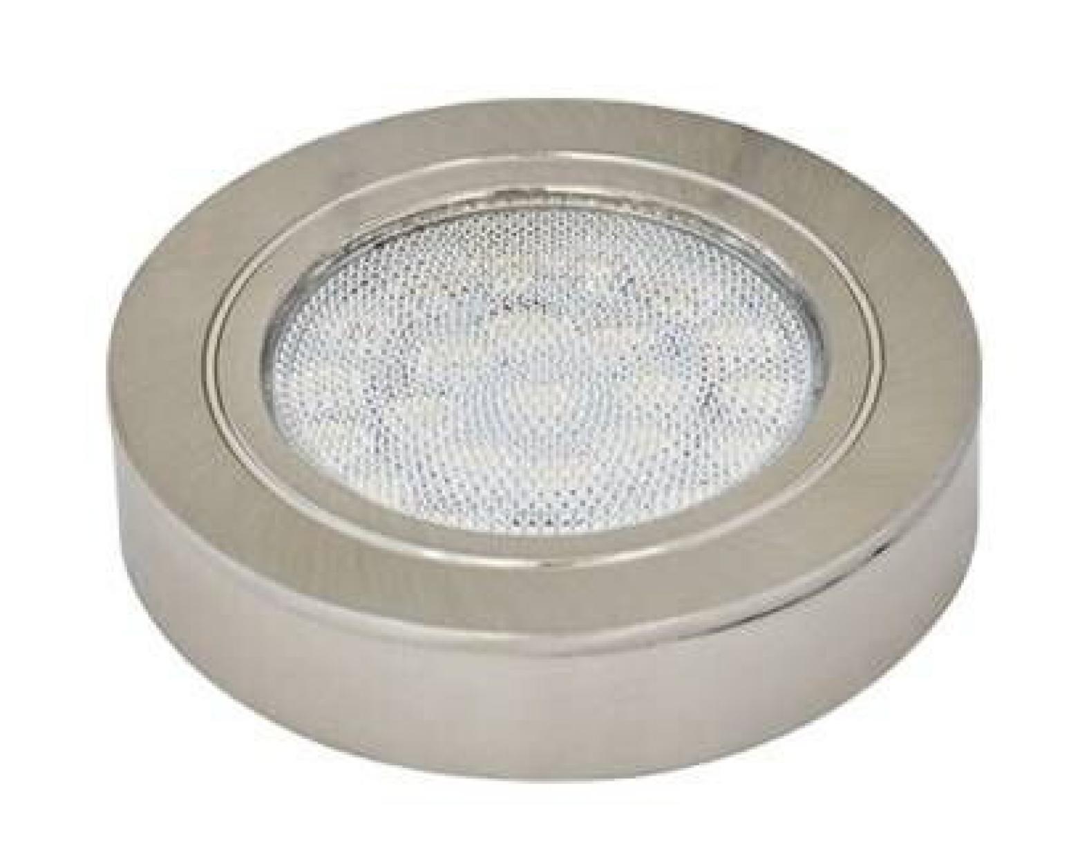 Светильник 226 светодиодный 3000К (теплый свет) , брашированный никель