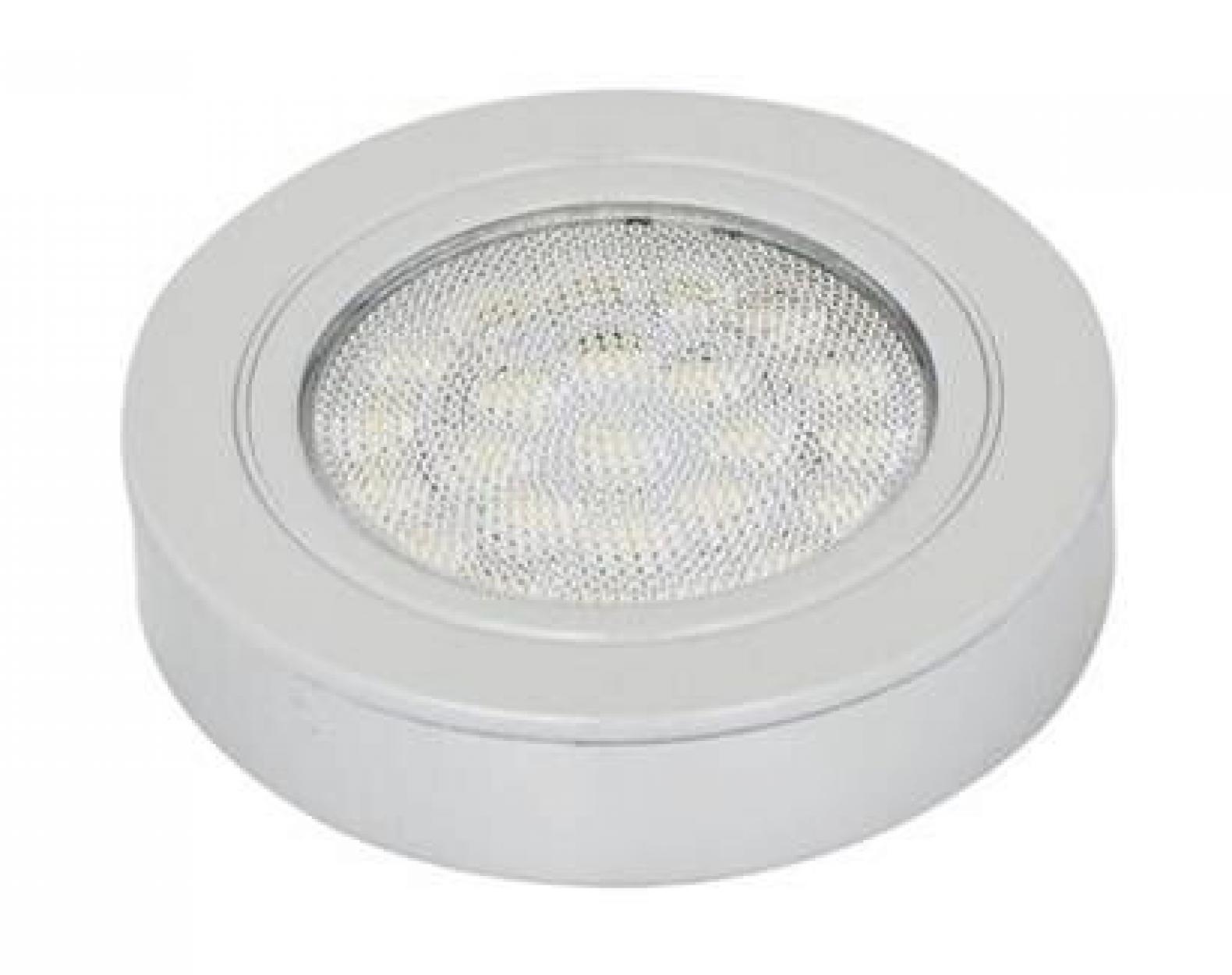 Светильник 226 светодиодный 3000К (теплый свет), серебристый