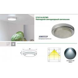 Светильник точечный круглый арт221 светодиодный 6000К