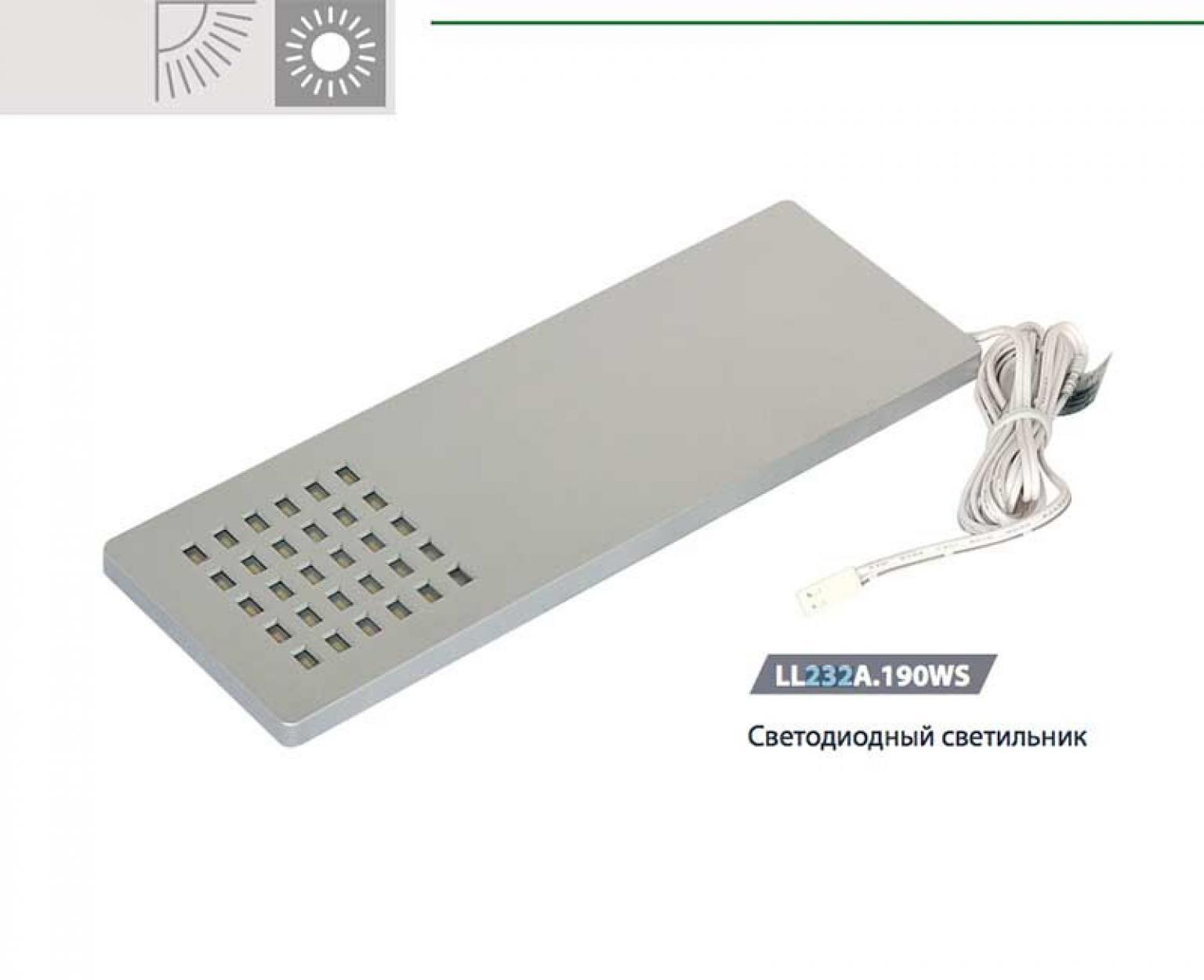 Светильник  точечный прямоугольный арт232 светодиодный 6000К