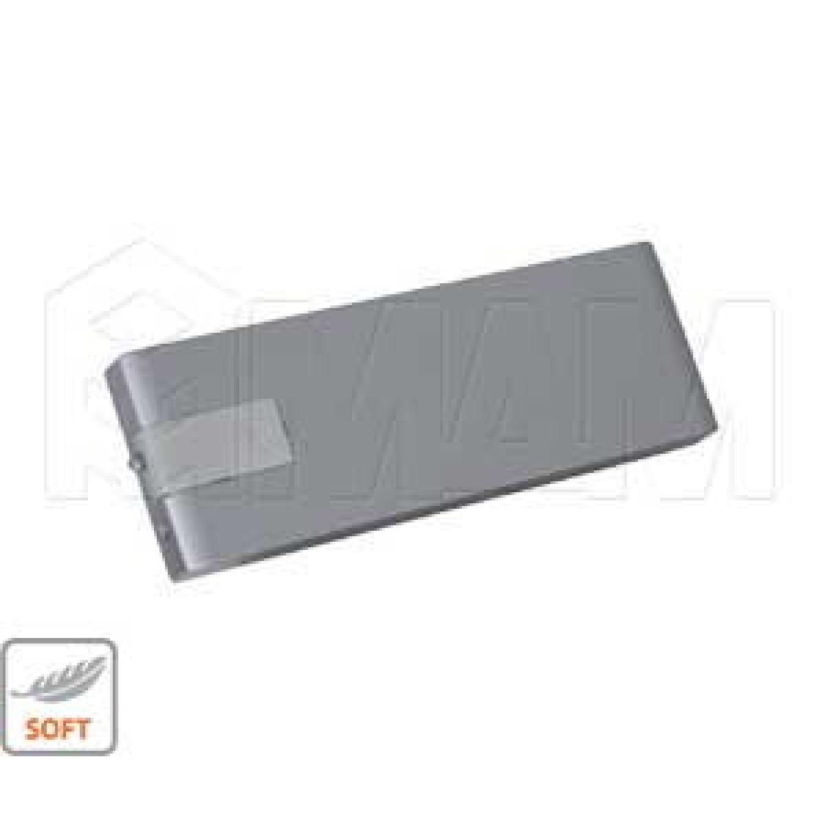 LINK Механизм для открывания фасада вниз AL280, серебро