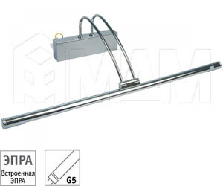 Светильник люминесцентный для верхней подсветки, Т4, 16W