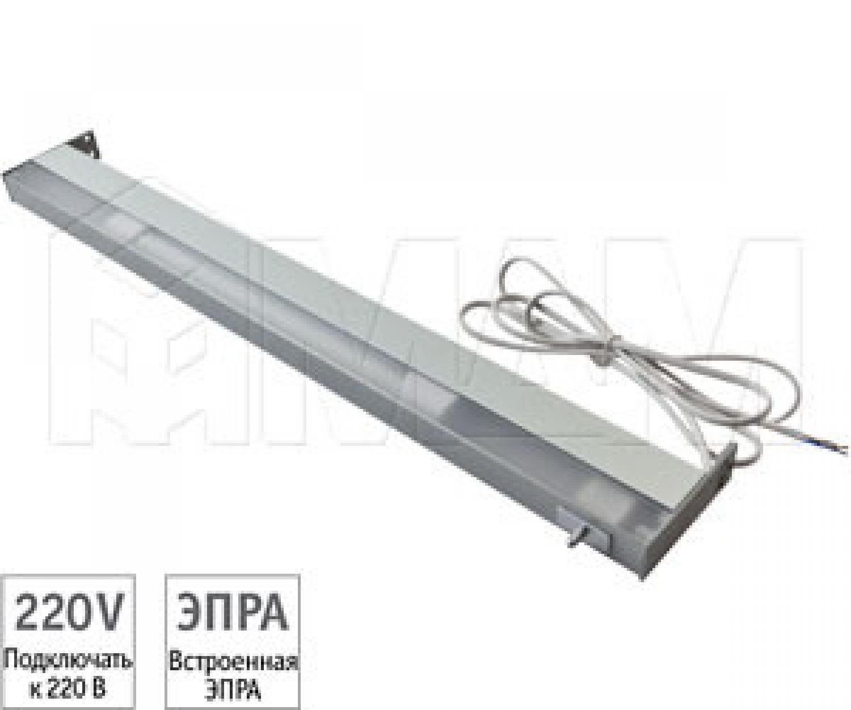 Светильник люминесцентный для подсветки ящиков, мех выкл, 6000К, Т5, 13W