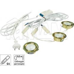 Комплект точечных врезных светильников, золото (G4, 3х20W)