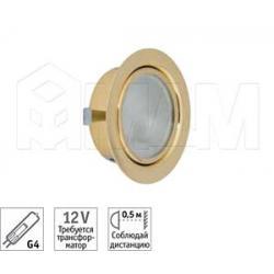 Точечный врезной светильник, золото, с лампой, G4, 20W