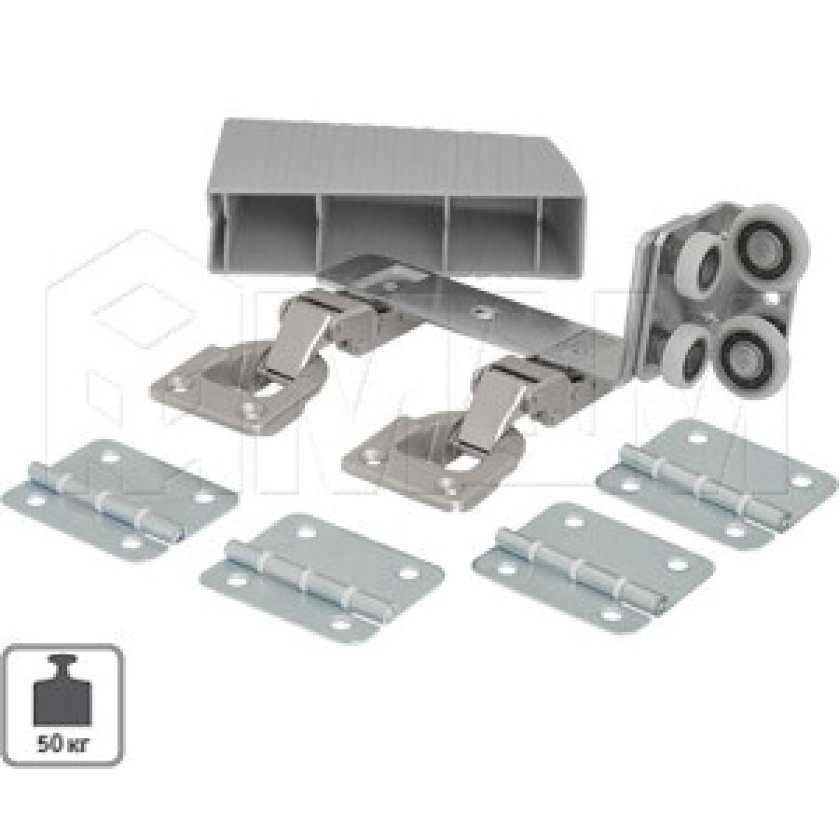 PS23 Компл. роликов и аксессуаров для складной двери (левый)