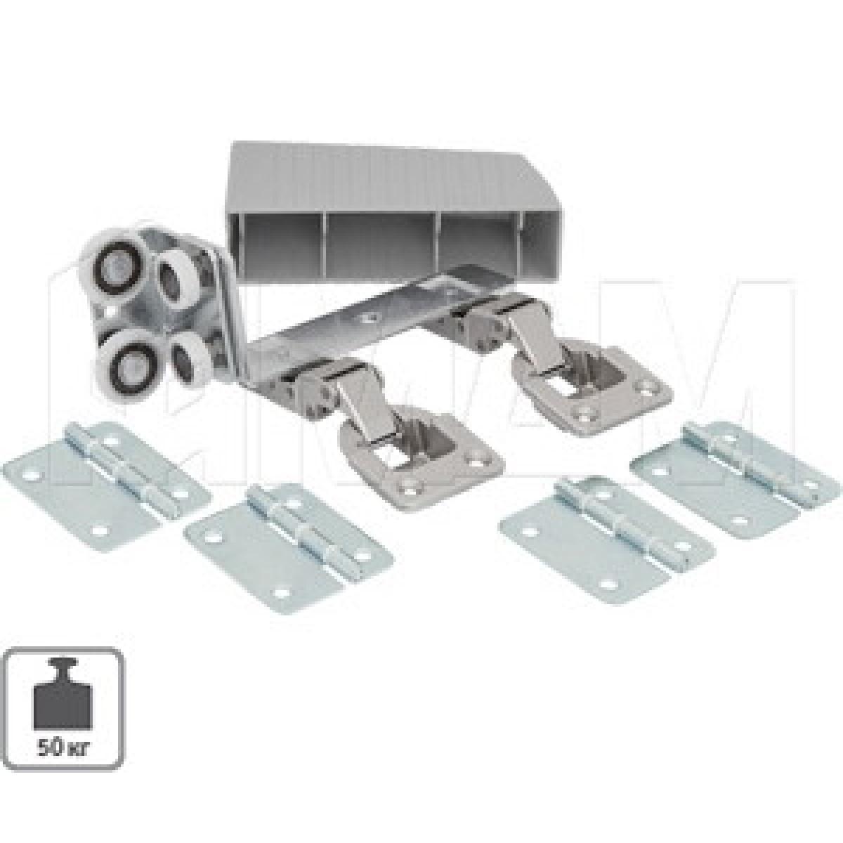 PS23 Компл. роликов и аксессуаров для складной двери (правый)